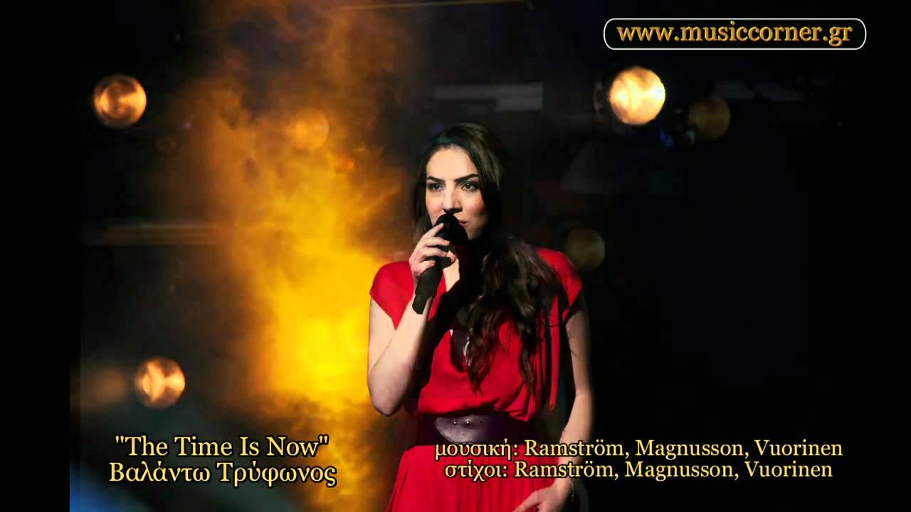 """Βαλάντω Τρύφωνος - """"The Time Is Now"""" - Eurovision 2011 / Greek Final - HD"""