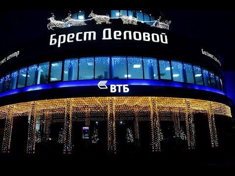 Новогодний Брест. Московская - Машерова. Декабрь 2017