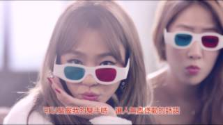 【Starship Planet】Love Is You 官方全曲中字MV