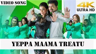 Yeppa Maama Treatu 4K HD Video Song - Jilla Tamil Movie | Vijay | Kajal Aggarwal | Imman | Pooja