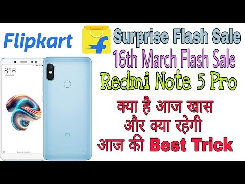 16th March Surprise Flash Sale Redmi Note 5 Pro । क्या रहेगी आज की Best Trick ।