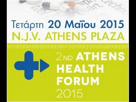 2nd ATHENS HEALTH FORUM