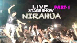 othlaliya chikhe da full song || Nirahua LIve || full masti || bhojporiya masti || enjoy & learn