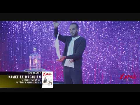 KAMEL LE MAGICIEN - LE NOUVEAU SPECTACLE