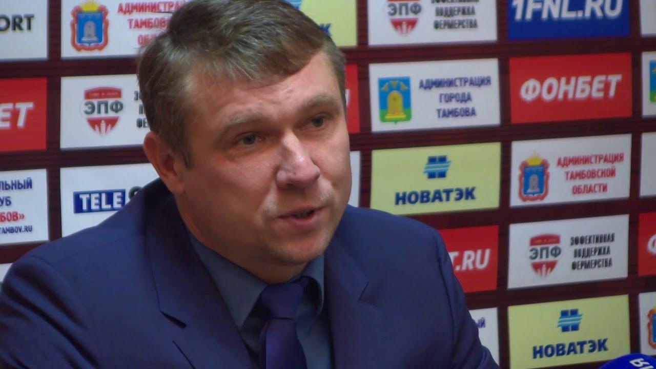 Тамбов - Динамо Санкт-Петербург 1:1 видео