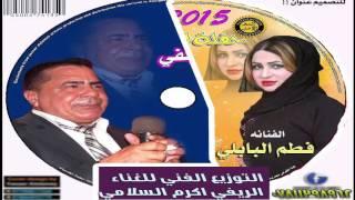سيد ضياء النجفي - فطم البابليه اجمل محاوره مواويل مناوب ونين 2017 تفليش