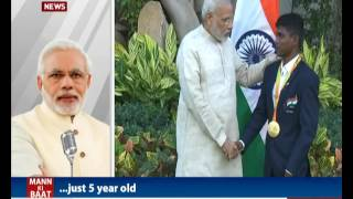 PM lauds Paralympic high jump winner Mariyappan Thangavelu in Mann Ki Baat