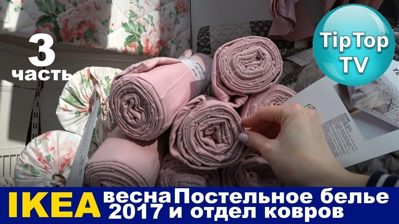 Интернет магазин тканей tkanitess с доставкой по москве и россии. Купить итальянские ткани, швейную фурнитуру и аксессуары, заказ по телефону 8.