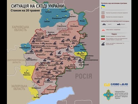 Карта АТО с 20 мая 2014 г. по 28 февраля 2015 г.