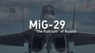 MiG 29 The «Fulcrum» of Russia