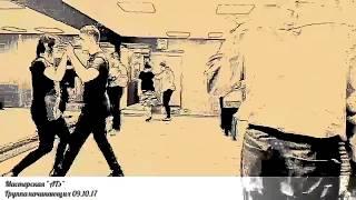 Аргентинское танго видео уроки. Мастерская
