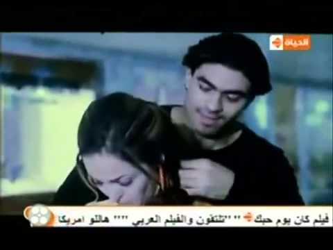 اجمل اغانى فيلم كان يوم حبك