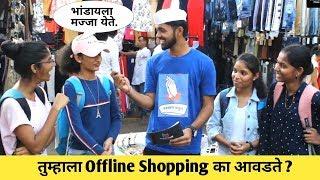 शॉपिंग स्पेशल नमस्कार पाहुणं Shopping Special Namaskar Pahuna Episode 6 Brand Marathi