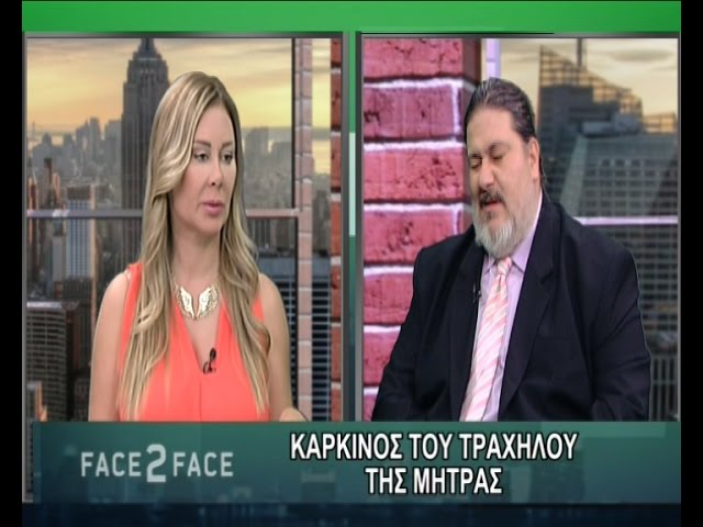 FACE TO FACE TV SHOW 338