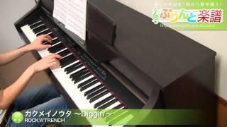 使用した楽譜はコチラ http://www.print-gakufu.com/score/detail/68434...
