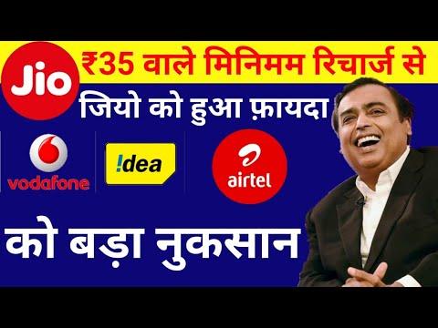 Jio January 2019 Good News Airtel Idea Vodafone Bad News | Latest Indian Telecom Market Report