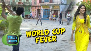 LD Radha Cricket Lover | World Cup Fever On The Sets Of Mere Rang Mein Rangne Wali