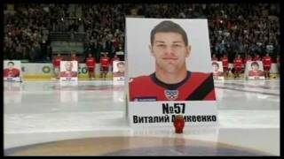FULL video of Lokomotiv farewell ceremony in Minsk, Belarus