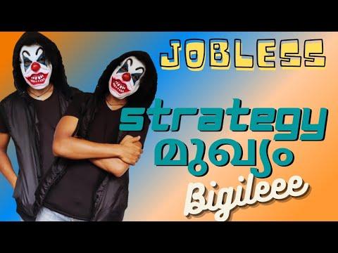 Download Jobless / Malayalam Vine / Ikru