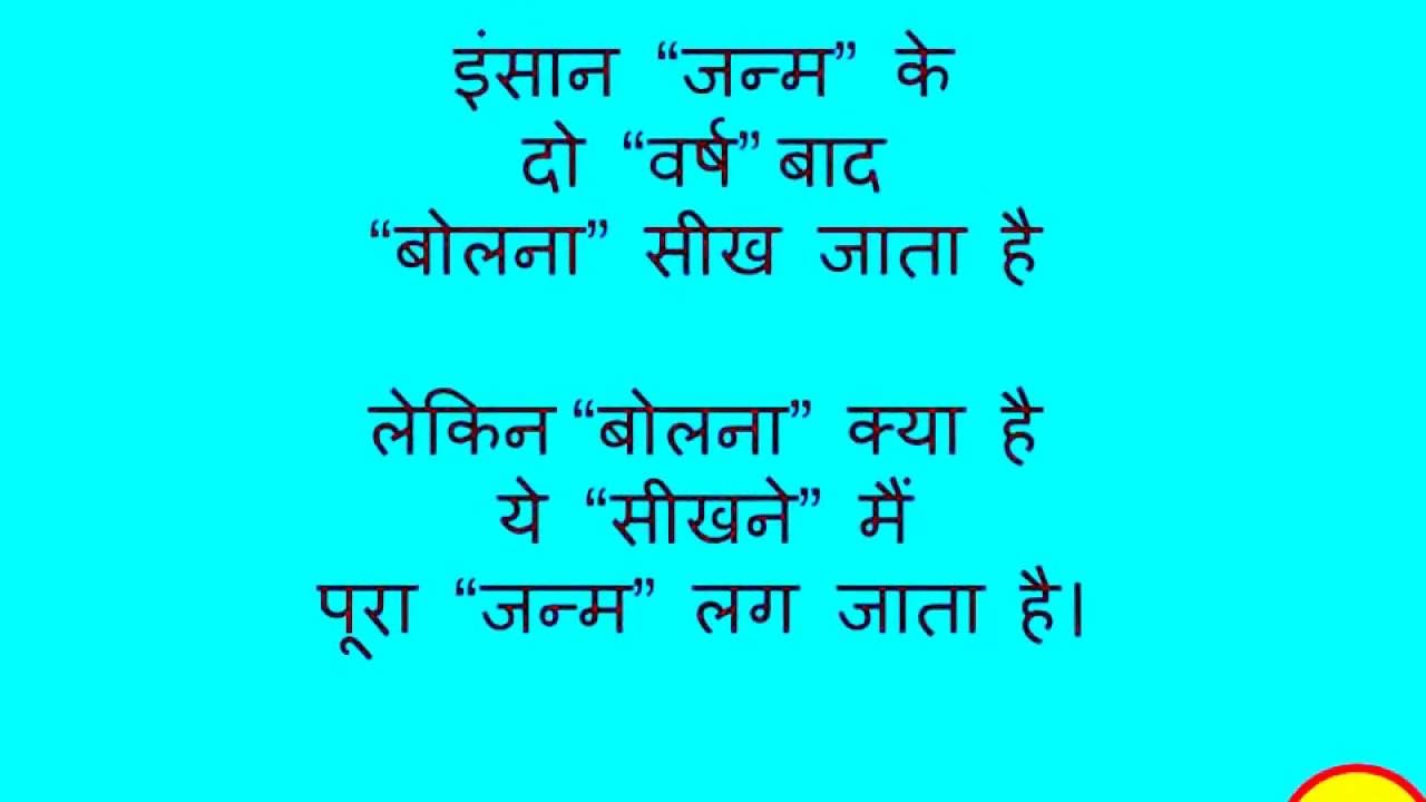 Best Whatsapp Hindi Message Best Good Morning Quotes In Hindi