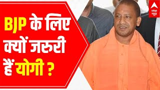 UP Elections 2022: Understand why Yogi Adityanath is first choice for BJP's poster boy