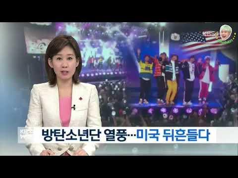 [ENG/sugafull trans] BTS KBS news