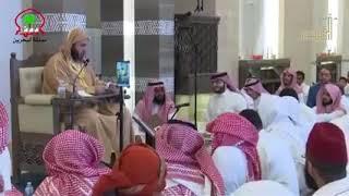 لماذا يلبس الشيخ سعيد الكملي الملابس الفاخرة...؟