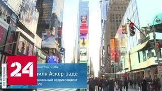 видео Международный банк экономического сотрудничества