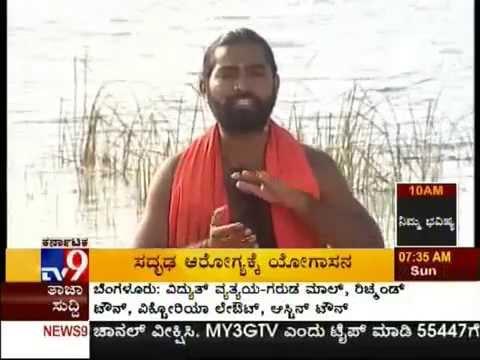Pranayama Yoga Classes in Bangalore Shwaasaguru