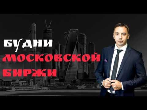график акций газпром онлайн
