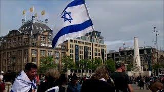 Pro Israel demonstration. Dam Square Amsterdam