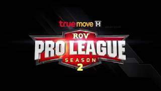 rov-pro-league-season-2-presented-by-truemove-h-coming-soon