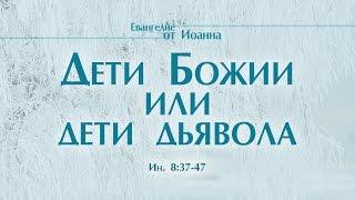Проповедь: