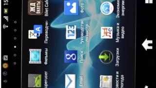 Смотреть видео link приложение для андроид