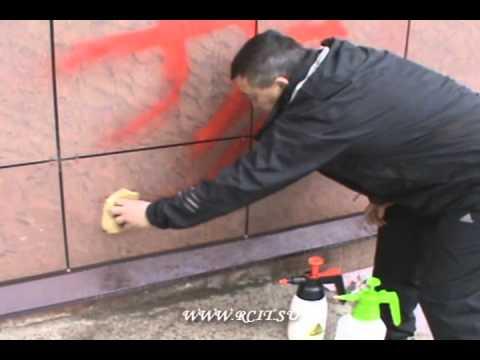 Как быстро удалить надпись с фасада жилого дома