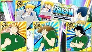 🔥Dream Collection Pull 2018 - The Aztec Power!🔥