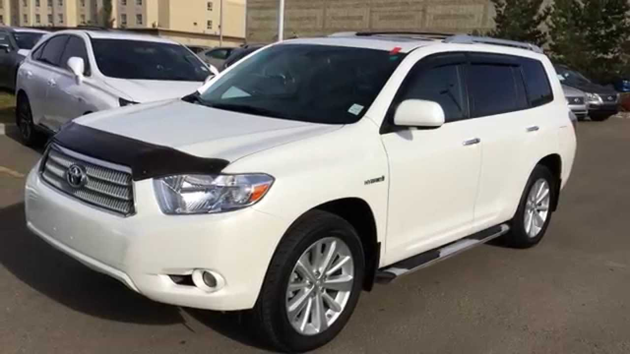 Pre Owned White 2008 Toyota Highlander Hybrid 4dr Limited Review Fort Saskatchewan Ab You