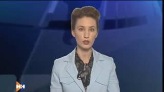 Информационная программа «Наши новости» 16.04.18 ВЕЧЕРНИЙ ВЫПУСК