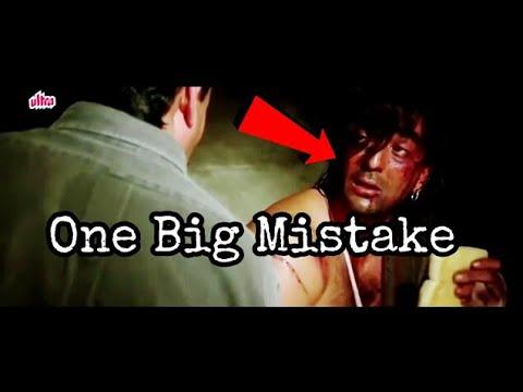 Khalnayak Full Movie 1993 Sunjay Dutt    One Big Mistake     CarryMinati Pakistani