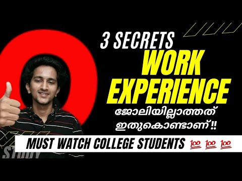 Why Btech Bcom Mba Graduates don't Have Job?in Malayalam How much Work Experience to get High Salary