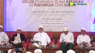 Buya Yahya | Solusi Dinamika Islam Kekinian di Indonesia dan Dunia