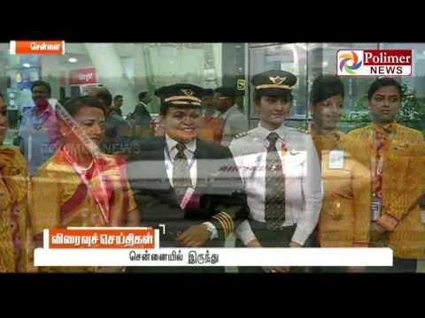 Chennai : Women pilot directed Aircraft from Chennai to Delhi | Polimer News