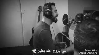 حسين السلمان الى هنا 2019