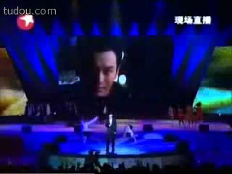 Huang Xiaoming Performs Shanghai Bund Theme Song In Cantonese