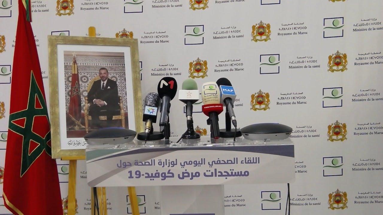 البث المباشر للتصريح الصحفي اليومي حول مستجدات مرض كوفيد-19 بالمغرب ليوم الأربعاء 05 غشت 2020