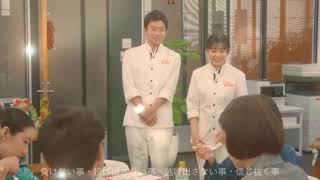 それが大事#森七菜#この恋あたためますか.