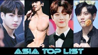 7 Hottest Male K-Pop Idol Maknae Compilation