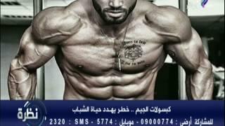 هشام الخياط يكشف بالأسماء..أدوية