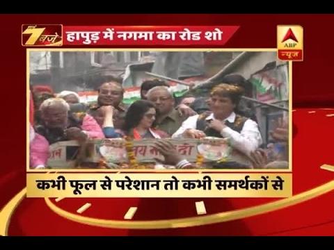 UP Polls: Actress Nagma irritated during roadshow with Raj Babbar in Hapur
