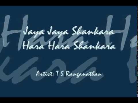 Jaya Jaya Shankara Hara Hara Shankara   Lord Shiva Keerthana